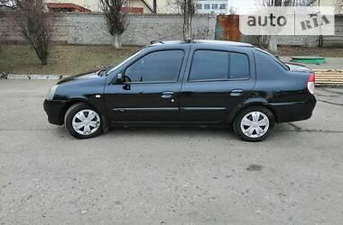Renault Clio 2007 в Запорожье