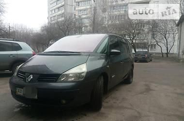 Renault Espace 2004 в Харькове