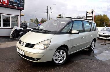 Renault Espace 2003 в Львові