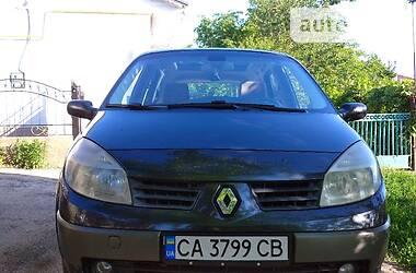 Renault Grand Scenic 2004 в Умани