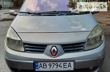 Renault Grand Scenic 2004 в Виннице