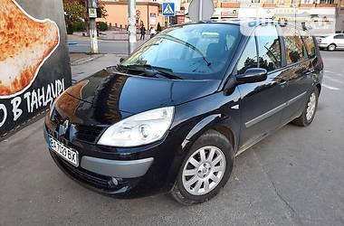 Renault Grand Scenic 2007 в Кропивницком