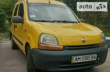 Renault Kangoo груз. 2000 в Житомире