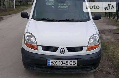 Renault Kangoo груз. 2004 в Каменец-Подольском