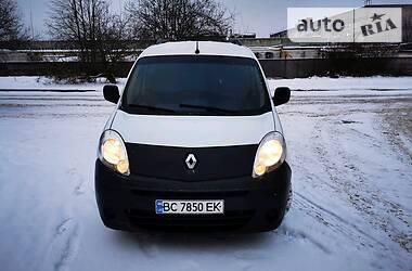 Renault Kangoo груз. 2012 в Львове