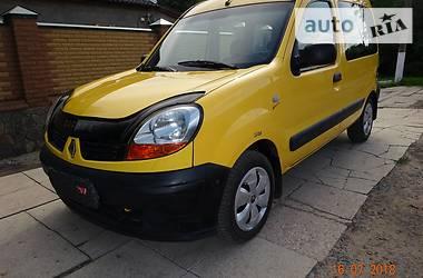 Renault Kangoo пасс. 2006 в Полтаве
