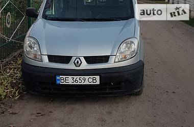 Renault Kangoo пасс. 2005 в Николаеве