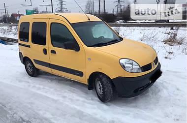 Renault Kangoo пасс. 2007 в Львове