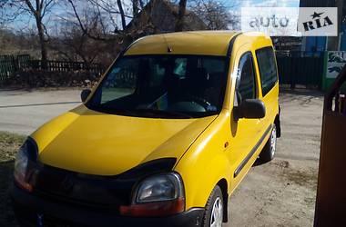 Renault Kangoo пасс. 2000 в Брусилове