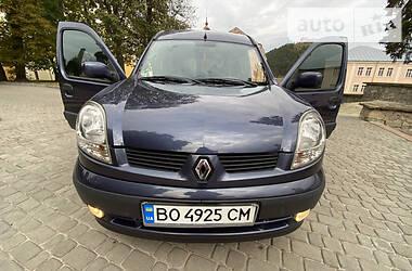 Renault Kangoo пасс. 2005 в Кременце