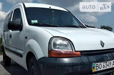 Легковой фургон (до 1,5 т) Renault Kangoo пасс. 1999 в Бучаче