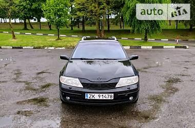 Renault Laguna 2001 в Николаеве