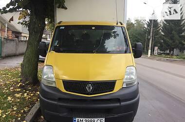 Renault Mascott груз. 2004 в Житомире