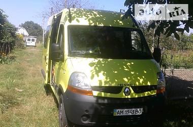 Renault Master груз.-пасс. 2009 в Житомире
