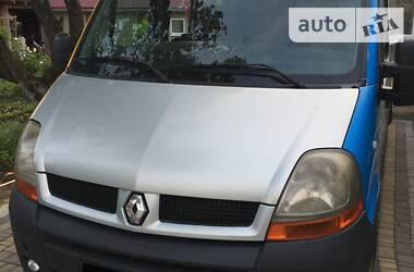 Легковой фургон (до 1,5 т) Renault Master груз.-пасс. 2005 в Шепетовке