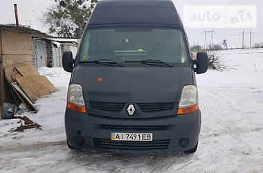 Renault Master груз. 2008