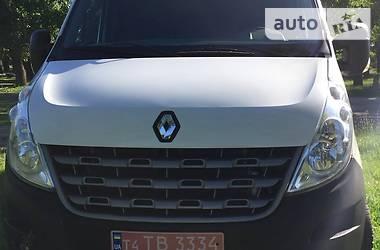 Renault Master груз. 2013 в Полтаве