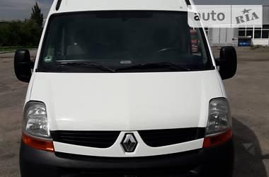 Renault Master груз. 2010 в Виннице