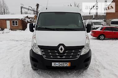 Renault Master груз. LONG 135 ENERGY