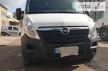 Renault Master груз. 2014 в Тернополе
