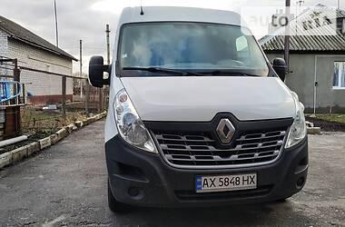 Renault Master груз. 2015 в Харькове
