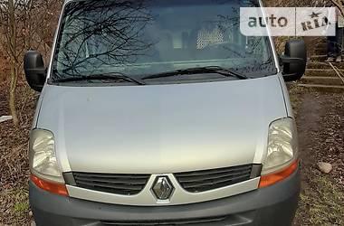 Renault Master груз. 2007 в Ивано-Франковске
