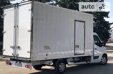 Renault Master груз. 2015 в Луцке
