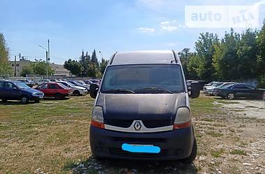 Renault Master груз. 2007 в Харькове