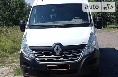 Renault Master груз. 2016 в Харькове