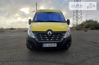 Renault Master груз. 2012 в Одессе