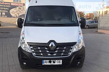 Renault Master груз. 2017 в Славянске