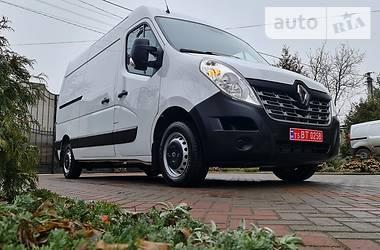 Renault Master груз. 2018 в Любашівці
