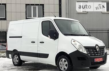 Renault Master груз. 2018 в Києві