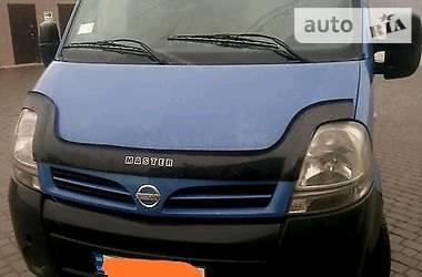 Renault Master груз. 2005 в Ивано-Франковске
