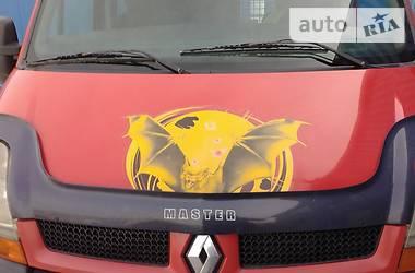 Легковой фургон (до 1,5 т) Renault Master груз. 2005 в Львове