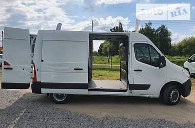Микроавтобус грузовой (до 3,5т) Renault Master груз. 2016 в Бердичеве