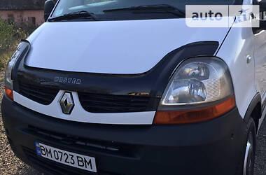 Renault Master пасс. 2007 в Черновцах