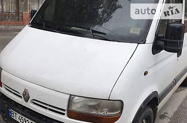 Легковой фургон (до 1,5 т) Renault Master пасс. 2001 в Мариуполе