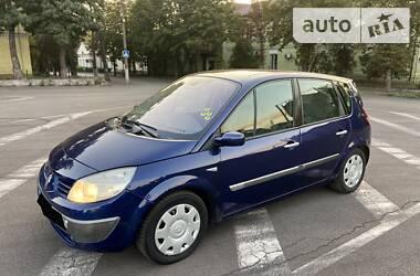 Renault Megane Scenic 2004 в Днепре