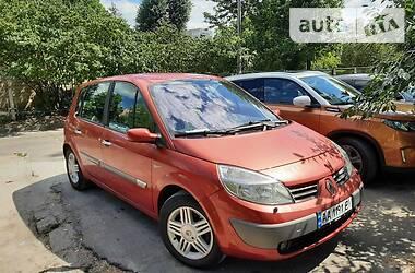 Renault Megane Scenic 2003 в Киеве