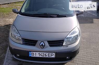 Renault Megane Scenic 2003 в Миргороде