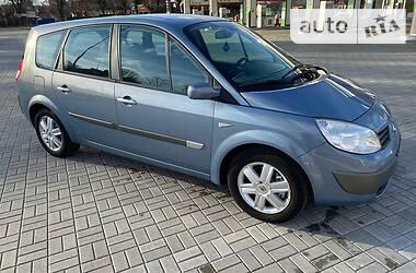 Renault Megane Scenic 2006 в Кривом Роге