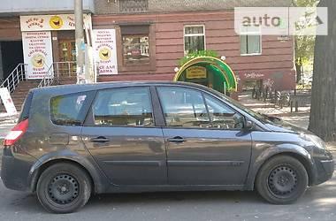 Renault Megane 2005 в Запорожье
