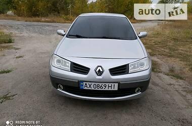 Renault Megane 2007 в Богодухове