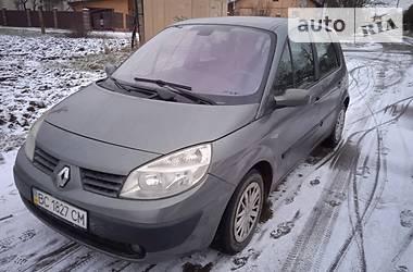 Renault Megane 2004 в Калуше