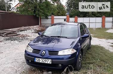 Renault Megane 2004 в Володарке