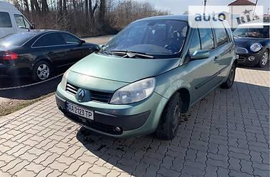 Renault Scenic 2004 в Нововолынске