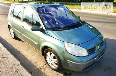 Renault Scenic 2004 в Южноукраинске