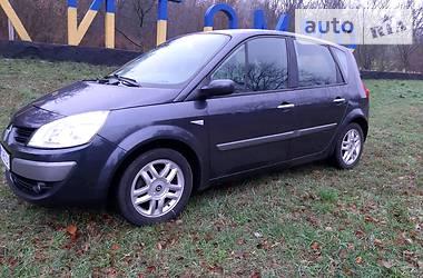 Renault Scenic 2008 в Житомире