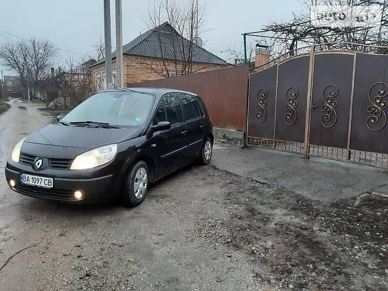 Renault Scenic 2005 в Кропивницком